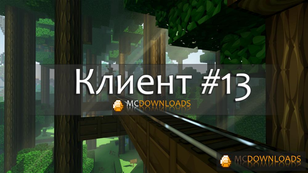 Minecraft 1.7.10 #13