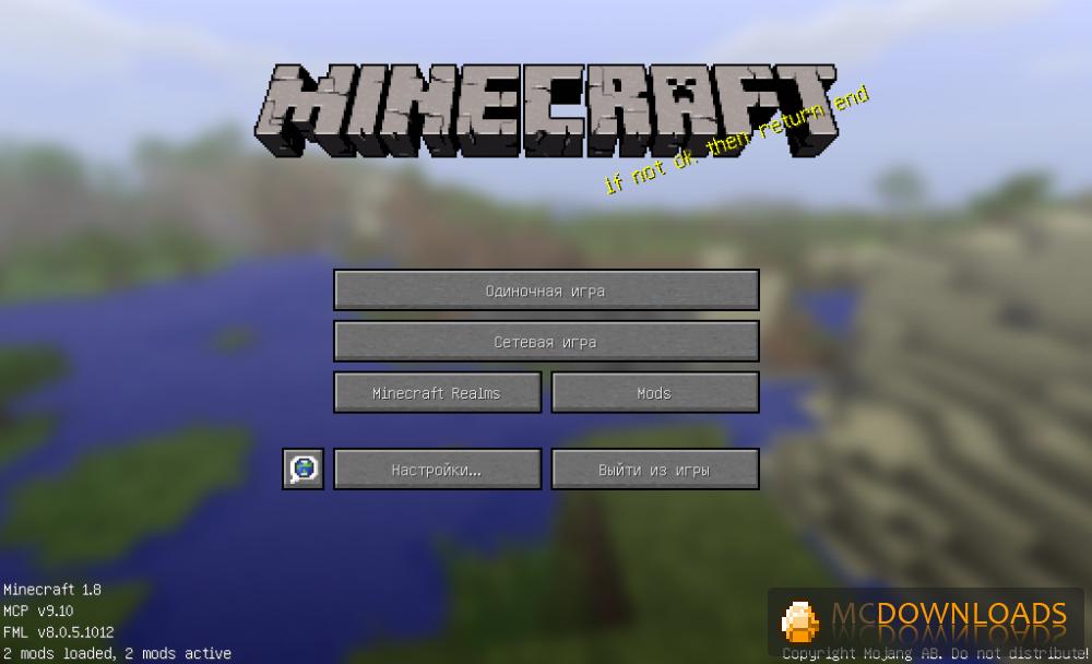 Minecraft Forge для Minecraft 1.8