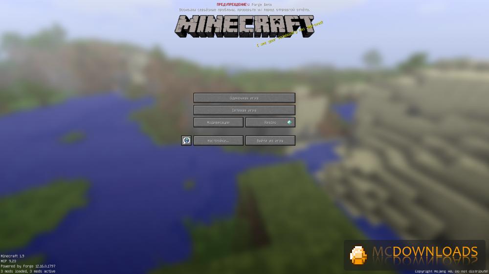 Minecraft Forge для Minecraft 1.9